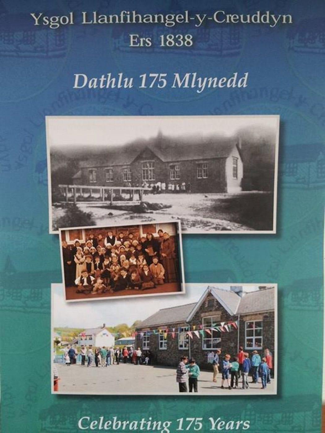 Llyfr Ysgol Llanfihangel y Creuddyn School